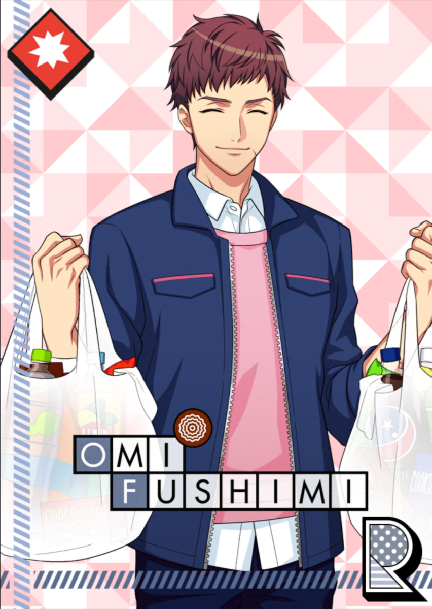 Omi Fushimi R Outdoor Flower Banquet unbloomed.png