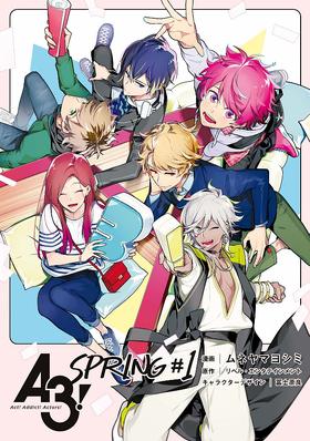 Spring manga2.png