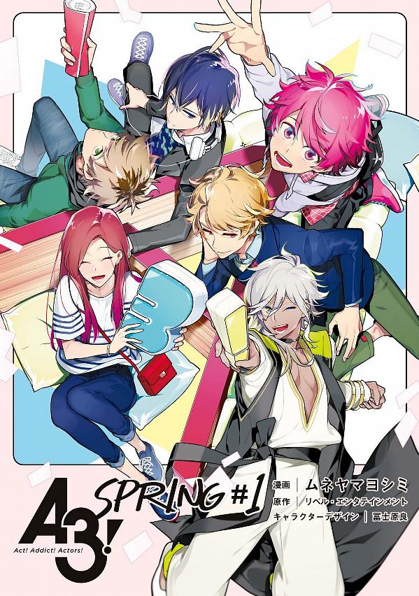 Spring manga2