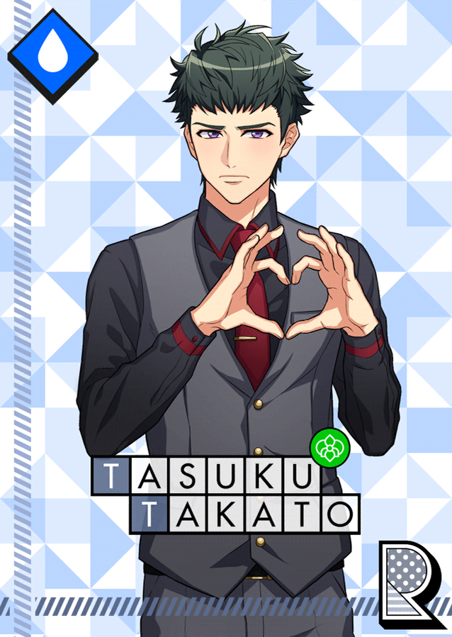 Tasuku Takato R Stealing Your Tart unbloomed.png