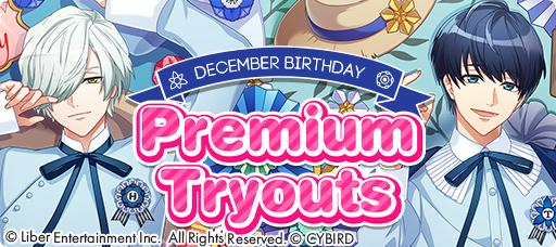 December Birthday Premium Tryouts 2020 banner