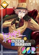 Banri Settsu SSR Gamer Heaven bloomed