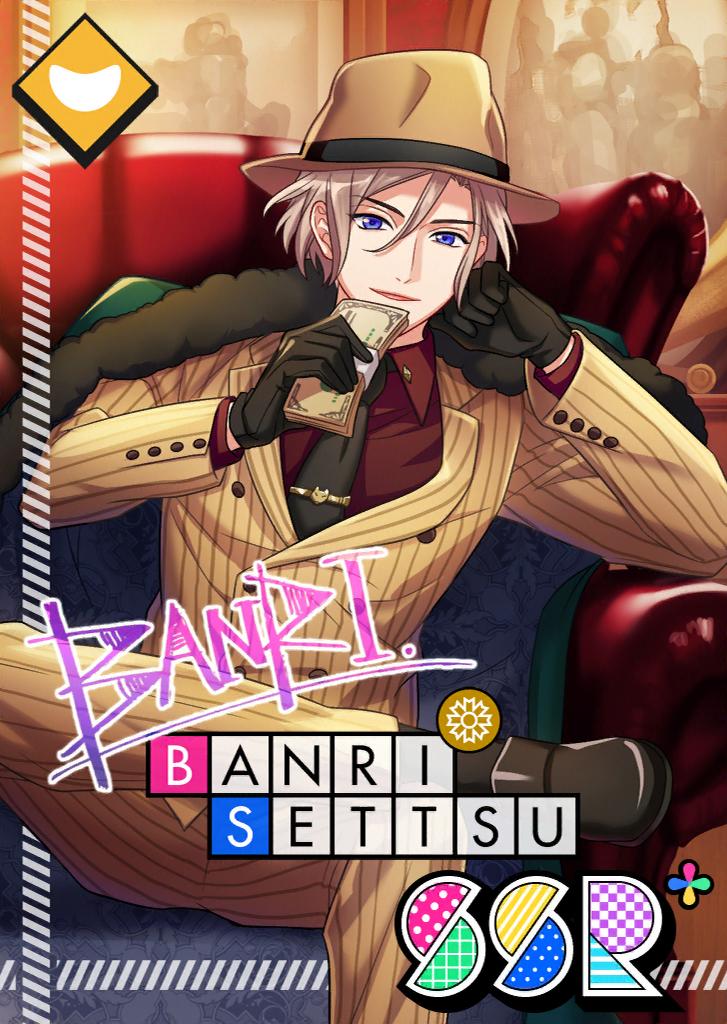 Banri Settsu SSR Gamer Heaven bloomed.png