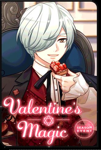 Valentine's Magic event story
