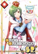 Yuki Rurikawa SR Mankai Playback bloomed