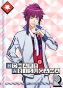 Homare Arisugawa R Standing Rehearsal unbloomed