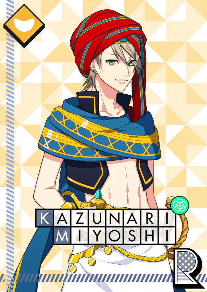 Kazunari Miyoshi R Water Me! unbloomed.png