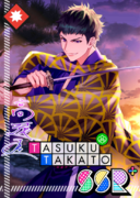 Tasuku Takato SSR Life of Meeting Only to Part bloomed