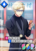 Sakyo Furuichi SSR A New Year By Your Side unbloomed