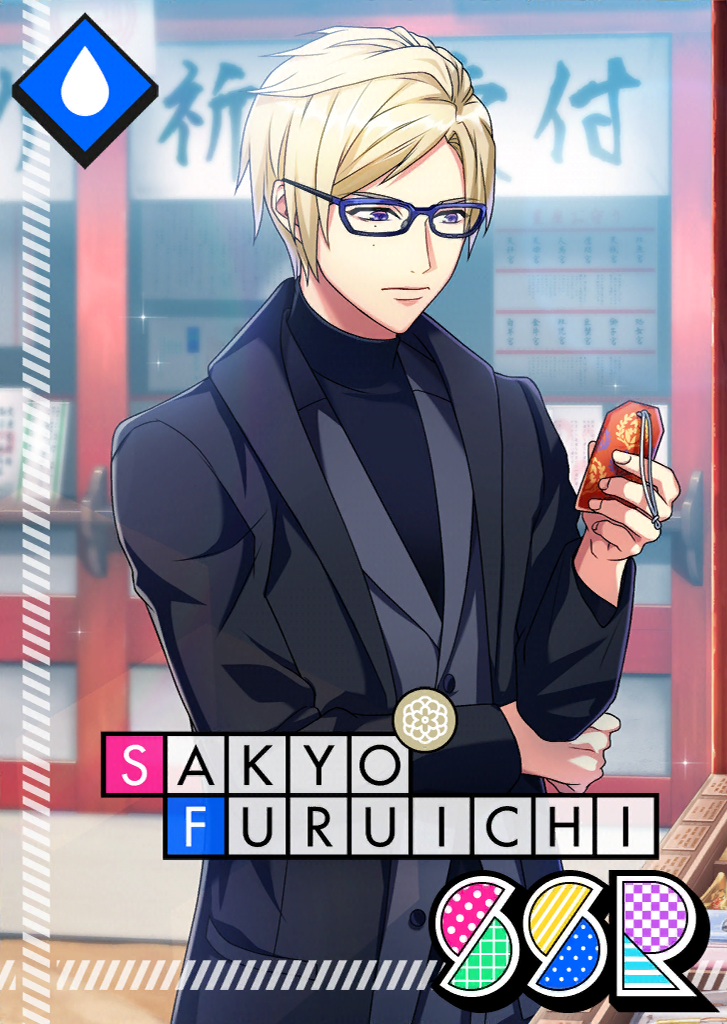 Sakyo Furuichi SSR A New Year By Your Side unbloomed.png