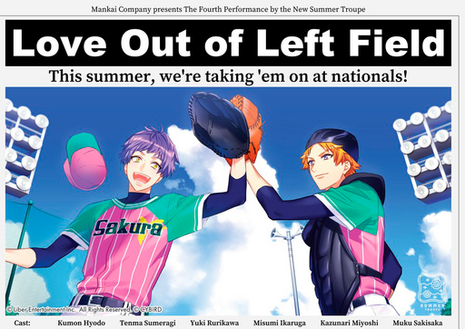 Love Out of Left Field EN poster.png