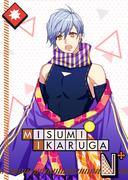 Misumi Ikaruga N Shinobi Adventures! bloomed