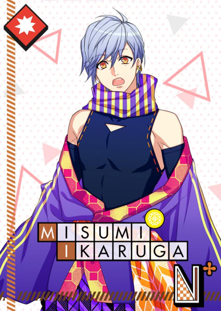 Misumi Ikaruga N Shinobi Adventures! bloomed.png