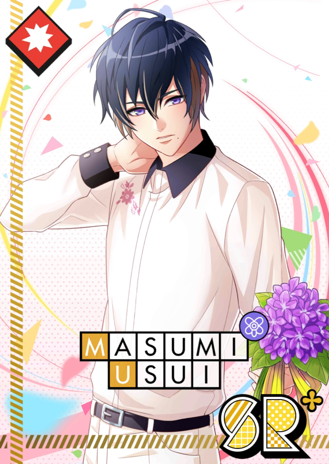Masumi Usui SR About to Bloom bloomed.png