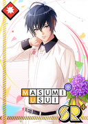 Masumi Usui SR About to Bloom bloomed