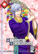 Misumi Ikaruga R Cheerful Altair bloomed