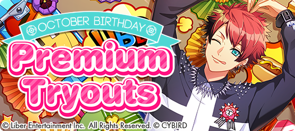 October Birthday Premium Tryout 2020.png