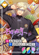 Sakyo Furuichi SSR Mankai Birthday bloomed