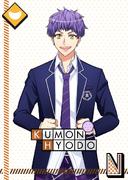 Kumon Hyodo N Tsukushi High School unbloomed