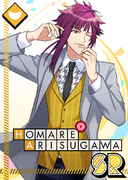 Homare Arisugawa SR If You Give A Poet A Cookie unbloomed