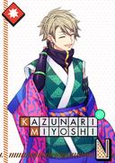 Kazunari Miyoshi N Shinobi Adventures! unbloomed