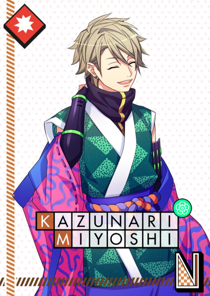 Kazunari Miyoshi N Shinobi Adventures! unbloomed.png