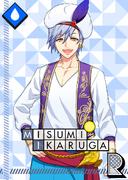 Misumi Ikaruga R Water Me! unbloomed