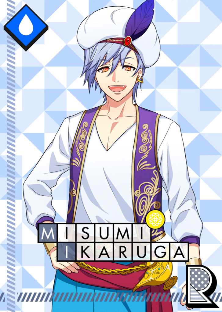 Misumi Ikaruga R Water Me! unbloomed.png