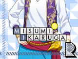 Misumi Ikaruga R 【Water Me!】