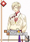 Sakyo Furuichi N Fiery Mantou Fist! unbloomed