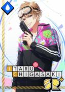 Itaru Chigasaki SR No Signal bloomed