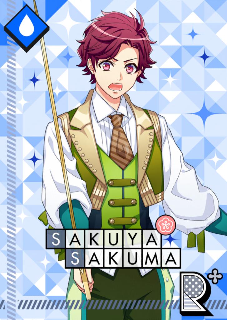 Sakuya Sakuma R Knights of the Round IV bloomed.png
