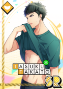 Tasuku Takato SR About to Bloom unbloomed