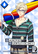 Sakyo Furuichi R Impromptu Beach Lifeguard unbloomed