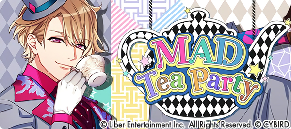 Mad Tea Party Tryouts