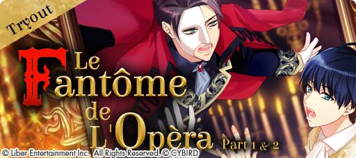 Le Fantome de l'Opera Tryouts banner.png
