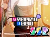 Masumi Usui SSR 【Now Playing...】
