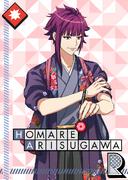 Homare Arisugawa R A Heartfelt Resolution unbloomed