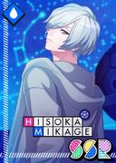 Hisoka Mikage SSR Mankai Birthday unbloomed