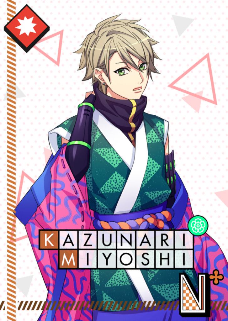 Kazunari Miyoshi N Shinobi Adventures! bloomed.png