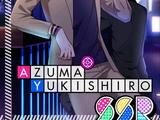 Azuma Yukishiro SSR 【City Lights】