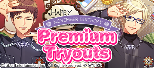 November Birthday Premium Tryouts 2020 banner