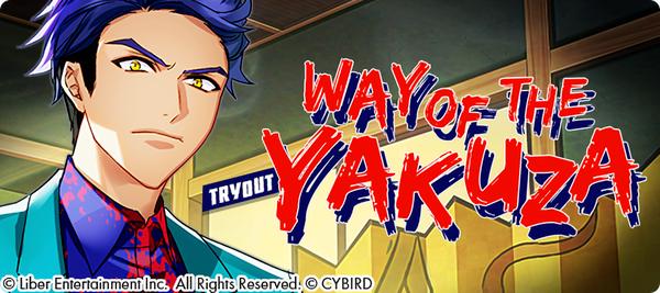 Way of the Yakuza Tryouts