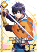 Masumi Usui SR With Love From the Kitchen bloomed