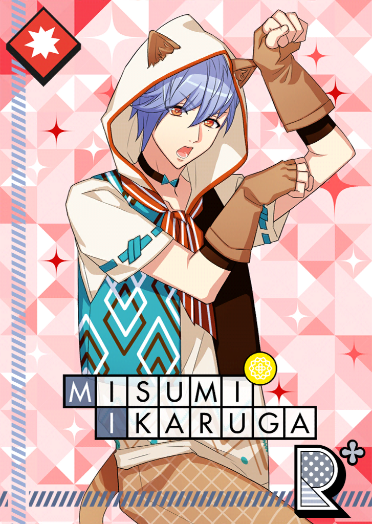 Misumi Ikaruga R The Great Sardine Search bloomed.png
