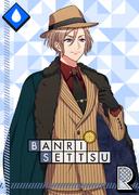 Banri Settsu R The Roman Episode unbloomed