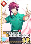 Homare Arisugawa SR Alluring Kitsune unbloomed