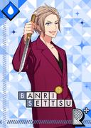 Banri Settsu R Ginji the Wanderer bloomed