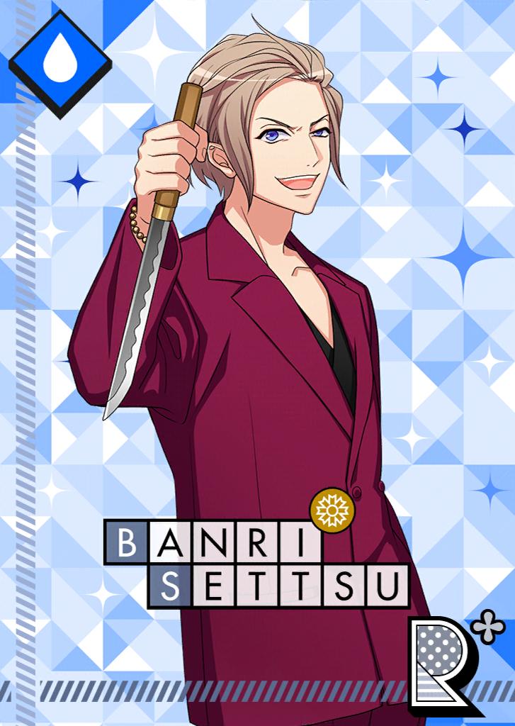 Banri Settsu R Ginji the Wanderer bloomed.png