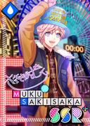 Muku Sakisaka SSR Chilling with Cousins bloomed